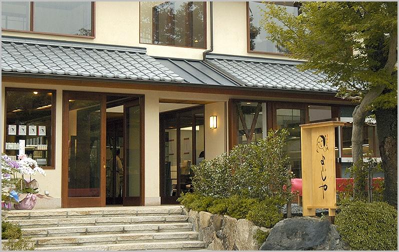 よーじやカフェ嵯峨野嵐山店
