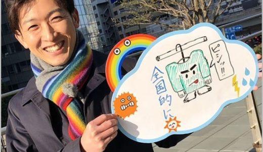 小林正寿のミニマリストぶりがやばい!イケメン気象予報士【ZIP!】