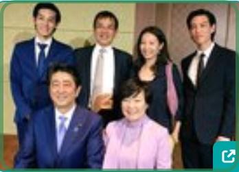 斎木陽平の家族写真