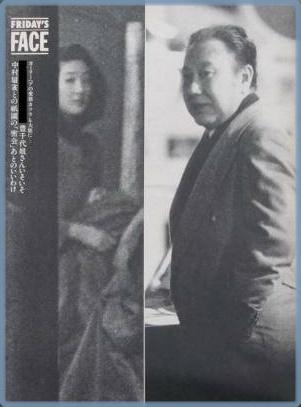 坂田藤十郎フライデー