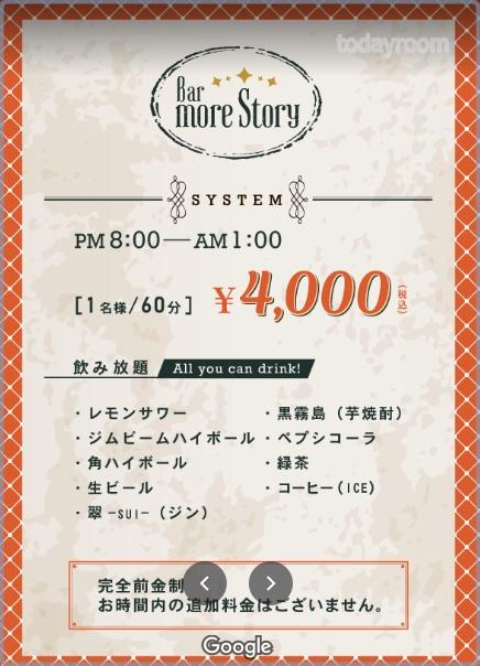 【画像】遠山清彦が利用したキャバクラは福岡市内と宮崎県延岡市の計4店舗!