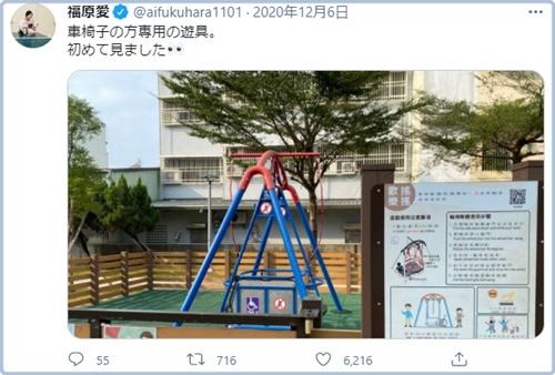 福原愛の母親・千代さんの現在!車椅子はいつからで病気の原因は足腰の老化?!