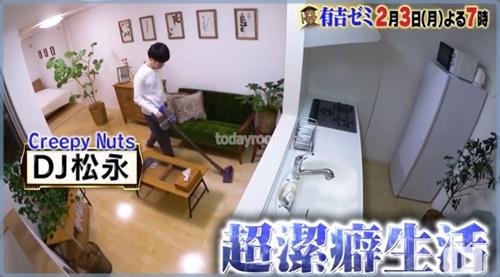 【画像】DJ松永の潔癖症すぎる自宅がすごい!サイコパスと言われた?!