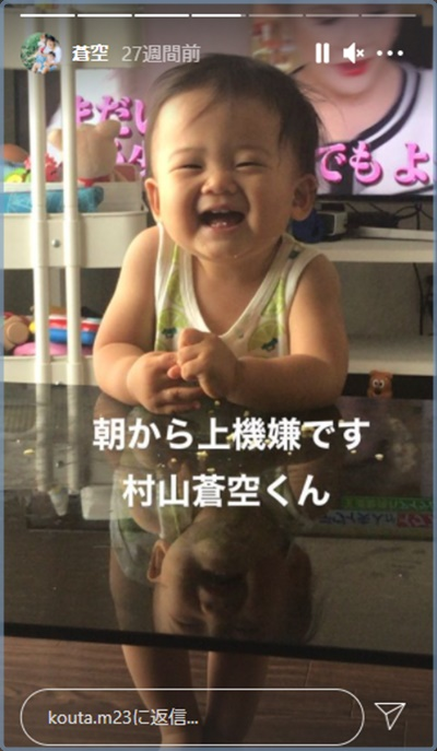 【画像】村山紘太の嫁は理紗さんで子供が1人!出会いや馴れ初めについても!