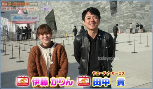 田中貴wiki風プロフと経歴!出身大学や結婚について!ラーメン評論家で活躍も!