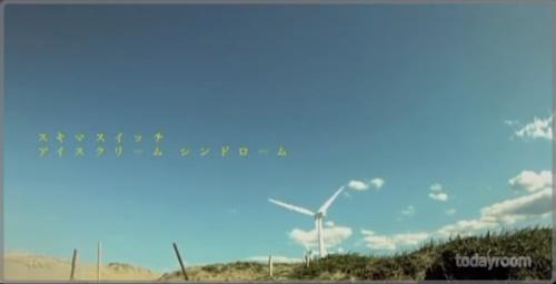 乃木坂46|ごめんねMVのロケ地は茨城県神栖市の鹿島臨海工業地域!27thシングル