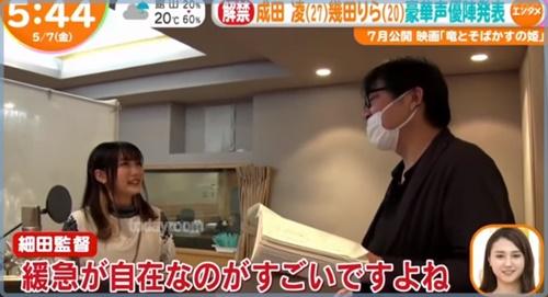 【動画】幾田りら(いくら)の声優演技が上手い理由4選!声がかわいいと評判