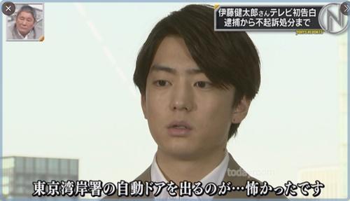 【炎上】伊藤健太郎の手錠インタビューがひどい?!言い訳で態度も悪いの声多数