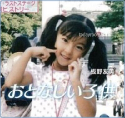 板野友美の子供の顔は整形前に似てる?!昔の写真や高橋奎二の画像から予想!