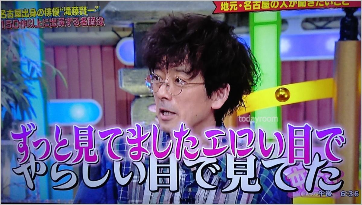 【顔画像】滝藤賢一の嫁が美人!無名塾出身・栄養士の女性とデキ婚だった!