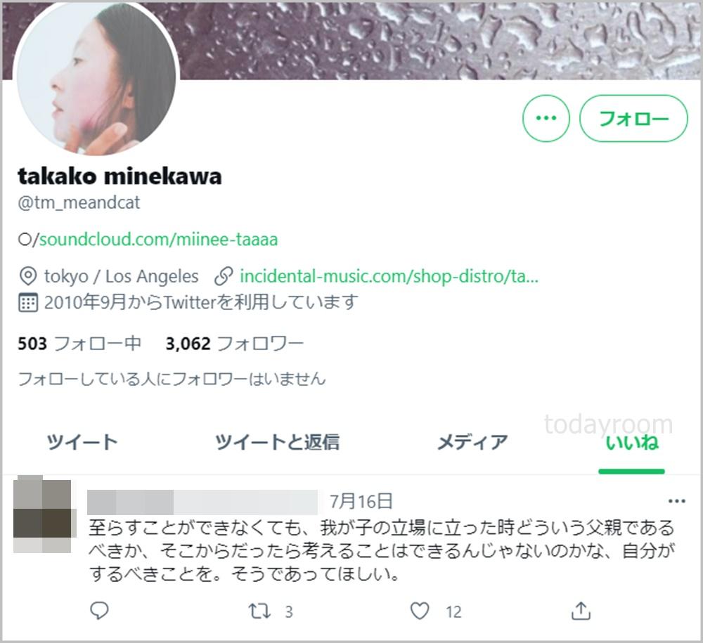 小山田圭吾の元嫁は嶺川貴子で小沢健二の元カノ?!離婚理由や顔画像も!