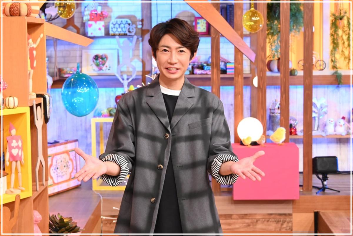 【相葉雅紀】自宅マンションはガーデンパサージュ広尾!嫁とすでに同居か